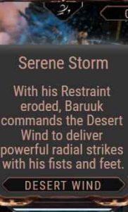 highcompress-serene storm